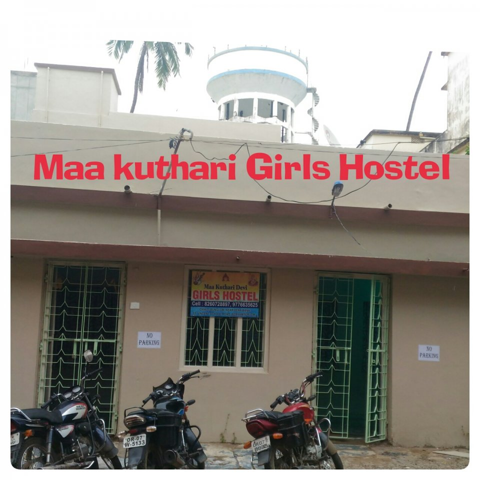 Maa Kuthari Devi Girls hostel