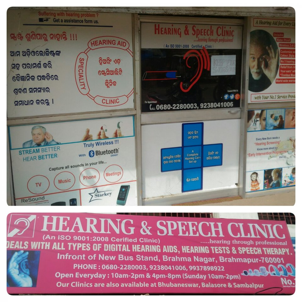 HEARING & SPEECH CLINIC